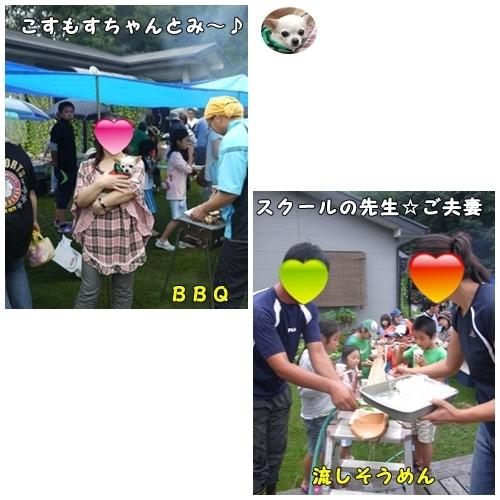 3.ラブ☆.jpg